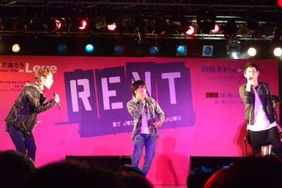 rent15_02