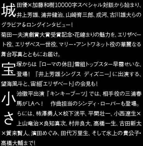 2 - コピー