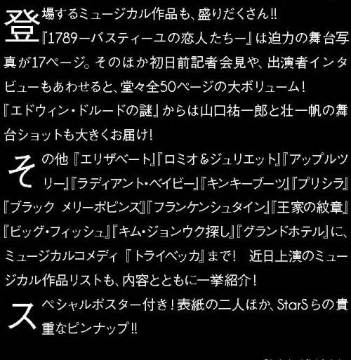 2 - コピー (2)
