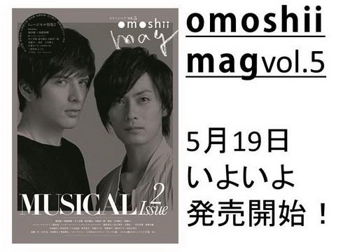 omoshiiトップ