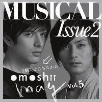 omoshii mag vol.5