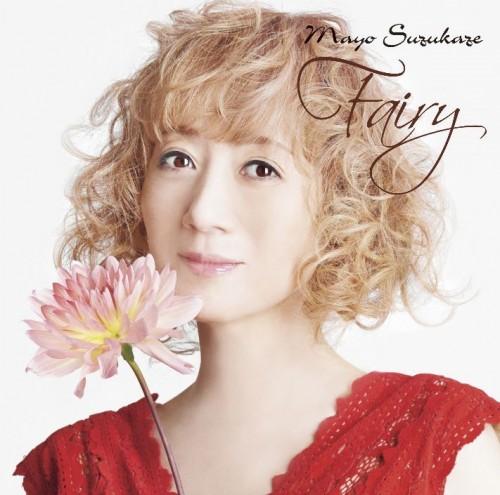 涼風真世「Fairy」