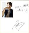 omo6_13_higashi