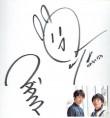 omoshii mag7_H2-3 -8)