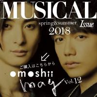 omoshii12